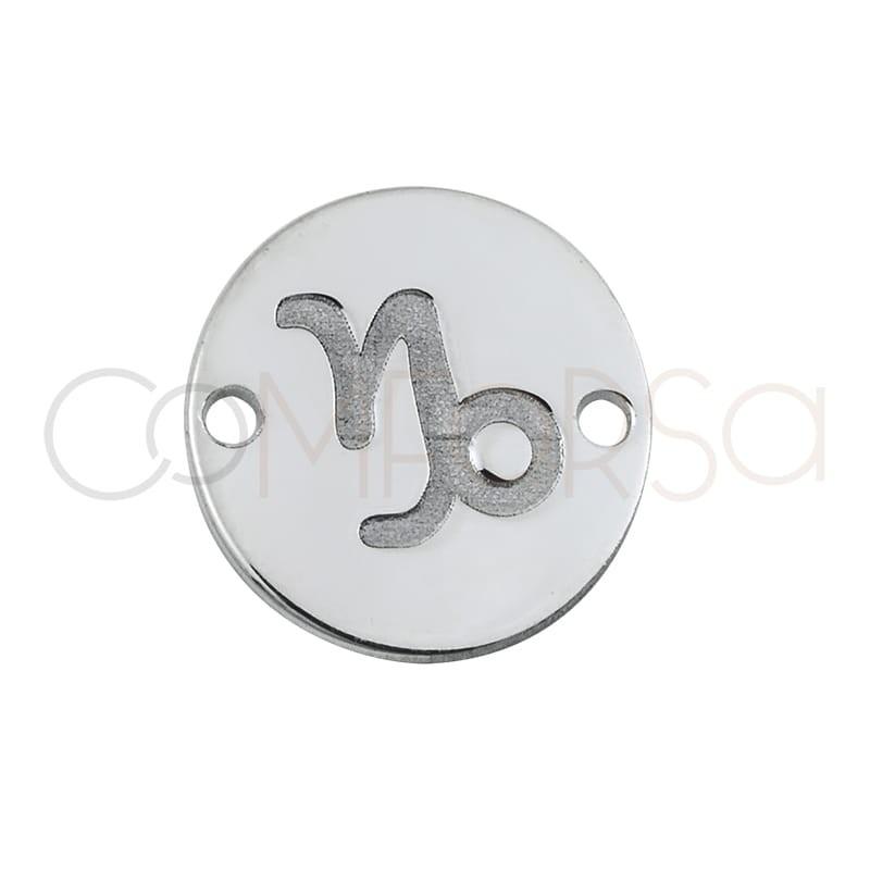 Entrepieza horóscopo Capricornio bajo relieve 10 mm plata 925